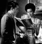 Kar Wai, In The Mood For Love OST