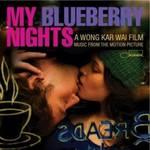 My Blueberry Nights, Wong Kar Wai (Мои черничные ночи, Вонг Кар Вай)