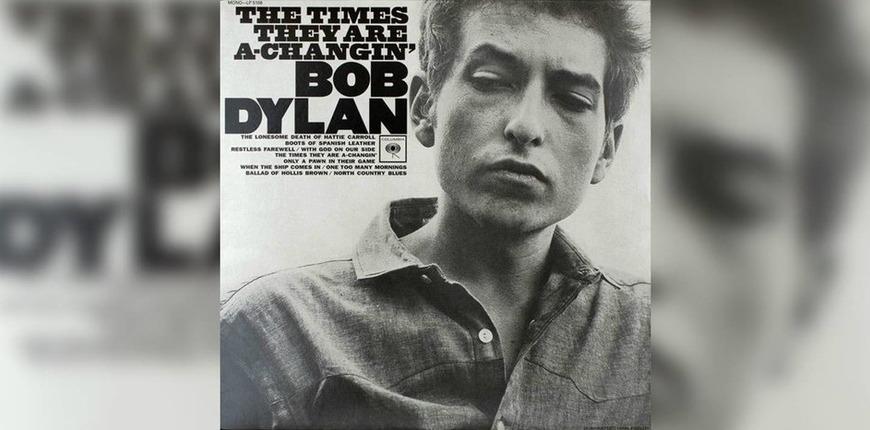 перевод песни Boots of Spanish Leather, Bob Dylan