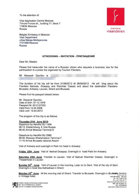 Письмо-приглашение из Бельгии, letter of invitation for visa to Belgium