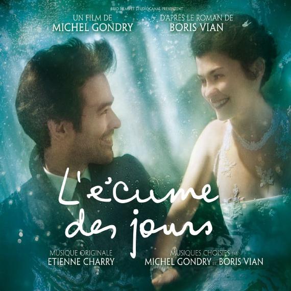 Пена Дней, L'Ecume Des Jours, OST, скачать саундтрек