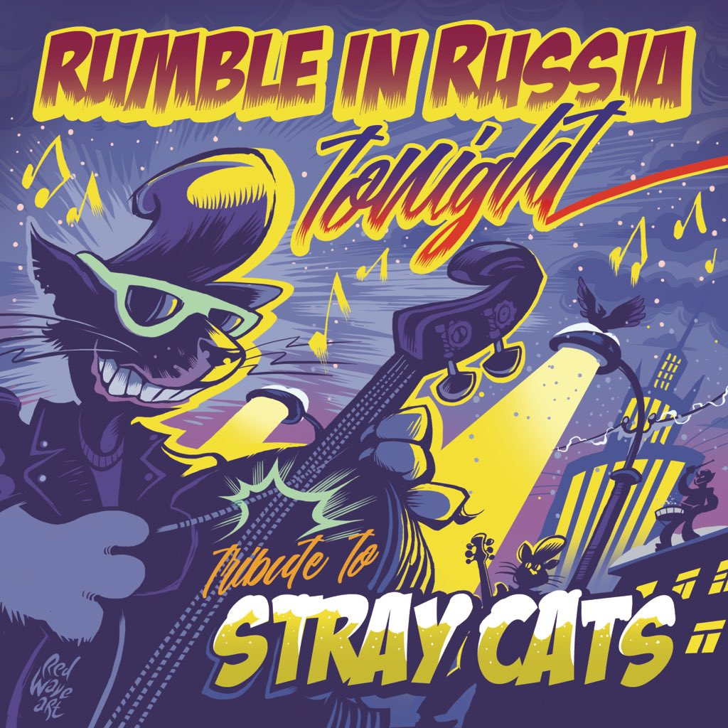 Rumble In Russia, Stray Cats Tribute 2018 CD